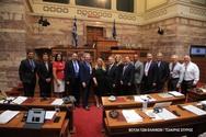 Στη Βουλή των Ελλήνων οι εργασίες της 12ης Γενικής Συνέλευσης της Παγκόσμιας Διακοινοβουλευτικής Ένωσης Ελληνισμού