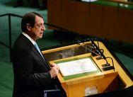 Η Κύπρος καταδικάζει την τουρκική προκλητικότητα