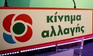 Τέλος Χρυσοχοΐδης - Μενδώνη από το ΚΙΝΑΛ!
