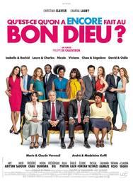 Προβολή Ταινίας 'Serial (bad) Weddings 2' στην Odeon Entertainment