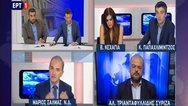 Άγριος καβγάς στην ΕΡΤ με Σαλμά και δημοσιογράφους: «Είναι ντροπή... δεν με αφήνετε να μιλήσω» (video)