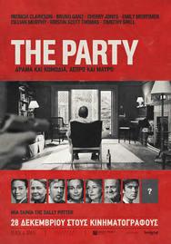 """Πάτρα: Με την ταινία """"Τhe Party"""" συνεχίζει τις προβολές του ο Δημοτικός Κινητός Κινηματογράφος"""