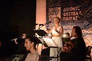 Μια ξεχωριστή παράσταση απόλαυσαν οι Πατρινοί στο Παλαιό Δημοτικό Νοσοκομείο (pics)