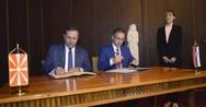 Σερβία και Βόρεια Μακεδονία υπέγραψαν συμφωνία ενοποίησης των συνοριακών ελέγχων