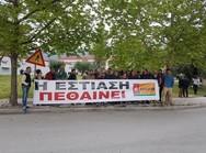 Η εστίαση στην Πάτρα με φόντο την αλλαγή της κυβέρνησης και τον ερχομό της ΝΔ