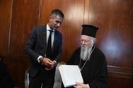Ο Κώστας Μπακογιάννης συναντήθηκε με τον Οικουμενικό Πατριάρχη Βαρθολομαίο (φωτο)