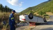 Αχαΐα: Ανετράπη αυτοκίνητο στο οποίο επέβαιναν δύο άτομα (φωτο)