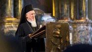 Οικουμενικό Πατριαρχείο: Ψευδή και συκοφαντικά τα περί ανταλλαγμάτων για το «ουκρανικό»