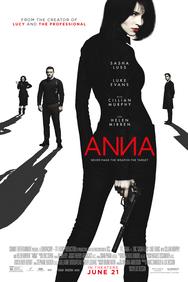 Προβολή Ταινίας 'Anna' στην Odeon Entertainment