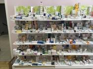 Εφημερεύοντα Φαρμακεία Πάτρας - Αχαΐας, Τετάρτη 17 Ιουλίου 2019
