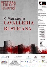 'Cavalleria Rusticana' στο Φεστιβάλ Επταπυργίου