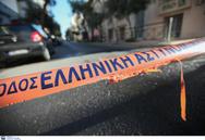 Θεσσαλονίκη: Ανατροπή σε έγκλημα πάθους με θύμα επιχειρηματία