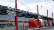 Δυτική Ελλάδα: Σχεδίαζαν ταξίδι με πλαστά έγγραφα