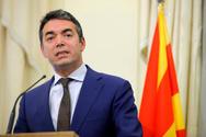 Συγχαρητήρια Ντιμιτρόφ στην κυβέρνηση Μητσοτάκη