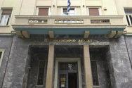 Επιμελητήριο Αχαΐας: 'H νομική επιστήμη συνδέεται με πλήθος επαγγελματικών και επιστημονικών δραστηριοτήτων'