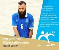 Η εθνική ομάδα beach soccer έρχεται στην Πάτρα για τους Παράκτιους Μεσογειακούς Αγώνες