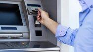 ΑΤΜ: Πιο ακριβές ορισμένες συναλλαγές από την επόμενη Δευτέρα