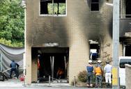 Ιαπωνία: Η φρίκη που έζησαν τα θύματα την ώρα της φωτιάς (φωτο)