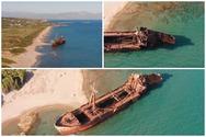 «Δημήτριος» - Ανακαλύψτε το πλοίο φάντασμα της Πελοποννήσου (video)