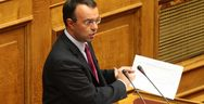 Χρήστος Σταϊκούρας: 'Η μείωση του ΕΝΦΙΑ ανακουφίζει εκατομμύρια ιδιοκτήτες'