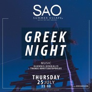 Greek Night at Sao Beach Bar