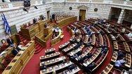 Bουλή: Εξελέγησαν τα προεδρεία των Διαρκών Επιτροπών