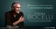 Andrea Bocelli στο Ωδείο Ηρώδου Αττικού