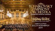 H Συμφωνική Ορχήστρα Τσαϊκόφσκι στο Christmas Theater
