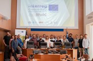 Οι προοπτικές της Πολιτιστικής και Δημιουργικής Βιομηχανίας στην Περιφέρεια Δυτικής Ελλάδας