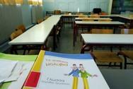 Πάτρα: Συγκροτήθηκε σε σώμα το Δ.Σ. του Συλλόγου Δασκάλων & Νηπιαγωγών