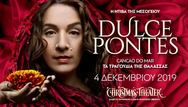 Η Dulce Pontes στο Christmas Theater