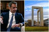 Πάτρα: Στα χέρια του Κυριάκου Μητσοτάκη η τύχη της ίδρυσης Νομικής Σχολής