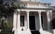 Νέα σύσκεψη στο Μέγαρο Μαξίμου για το Ελληνικό