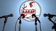 ΑΔΕΔΥ: 'Όχι στα νέα αντεργατικά σχέδια της ΝΔ'