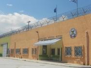 Φυλακές Νιγρίτας - Ένας νεκρός από συμπλοκή μεταξύ κρατουμένων