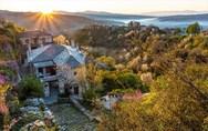 Ανοιχτός διαγωνισμός φωτογραφίας με θέμα τα χωριά της Ελλάδας