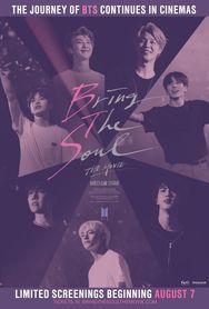 Προβολή Ταινίας 'Bring The Soul' στην Odeon Entertainment