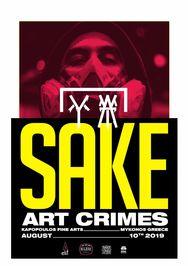 'Art Crimes' στην Kapopoulos Fine Arts Mykonos Gallery