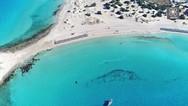 Η Πελοποννήσος μας ταξιδεύει στις... Μπαχάμες (video)