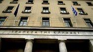 Reuters: Η Τράπεζα της Ελλάδας έχει εισηγηθεί πλήρη άρση των capital controls