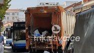 Τρίκαλα: Πέταξε κατά λάθος τσάντα και εισπράξεις στα σκουπίδια