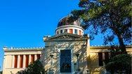 Η Περιφέρεια Αττικής διαθέτει €1,156 εκατ. για το Εθνικό Αστεροσκοπείο Αθηνών