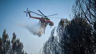 Πυροσβεστική: 44 πυρκαγιές εκδηλώθηκαν το Σάββατο