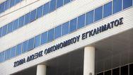 'Λαβράκια' του ΣΔΟΕ σε Κρήτη και Ζάκυνθο