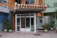 Πάτρα: Λιγοστοί οι γιατροί στο Καραμανδάνειο