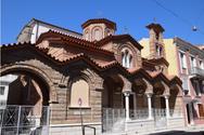 Πάτρα: Θρησκευτικές εκδηλώσεις από τον Σύλλογο Ορθοδόξου Ιεραποστολής 'Ο Πρωτόκλητος'