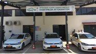 Πότε η Πάτρα θα αποκτήσει επιτέλους σταθμό φόρτισης ηλεκτρικών οχημάτων; (pics+video)