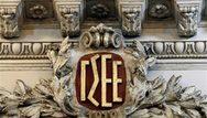 Η ΓΣΕΕ για την τροπολογία της Κυβέρνησης