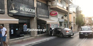 Χανιά: Αυτοκίνητο έπεσε σε βιτρίνες καταστημάτων