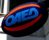 Δύο νέα προγράμματα του ΟΑΕΔ για 5.000 ανέργους